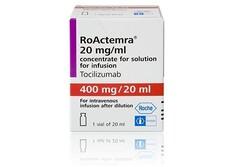 Iran produces anti-corona 'ACTEMRA' drug