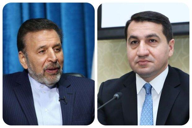Iran always backs countries' territorial integrity