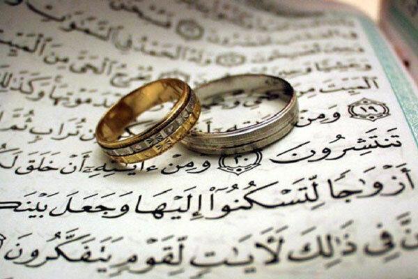 قانون تسهیل ازدواج قطعا توسط مجلس یازدهم اجرا میشود