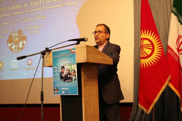آموزش زبان فارسی در فقیرترین کشور آسیای مرکزی/ آرامش قبل از طوفان