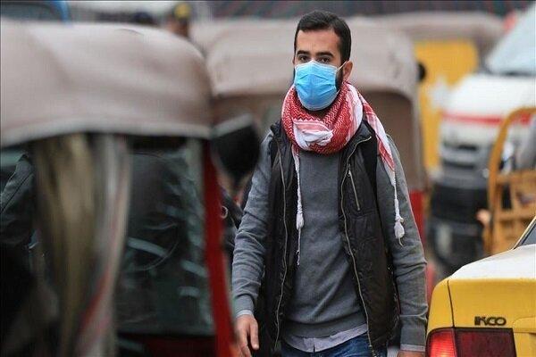 Irak'ta son 24 saatte koronavirüs kaynaklı 96 ölüm