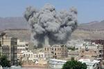 شهادت ۴ کودک یمنی بر اثر انفجار بمب خوشهای