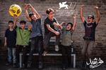 مجید مجیدی با «خورشید» به ونیز میرود/ دو فیلم ایرانی در «افقها»