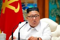 شمالی کوریا کے رہنما کی جنوبی کوریا سے معافی