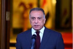 برگزاری تظاهرات حق مشروع مردم عراق است