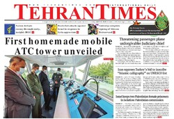 Front pages of Iran's English-language dailies on July 28