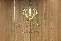 مصوبه تعیین سقف تسهیلات مسکن ایثارگران در سال ۱۴۰۰ ابلاغ شد