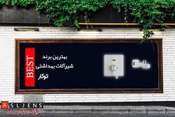 بهترین برند شیرآلات توکار در ایران کدام است؟