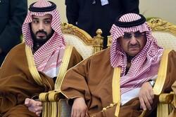 EU concerned over killing of bin Nayef