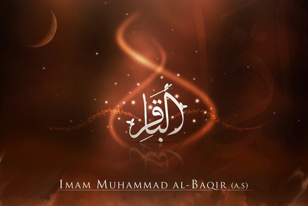 Condolences on martyrdom anniv. of Imam Muhammad al-Baqir