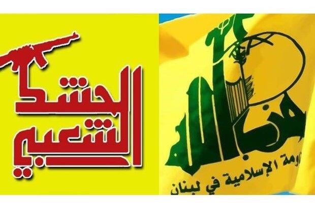 """الشارع العراقي يؤكد دعمة لحزب الله ويطلق هاشتاغ """"#من_العراق_مع_حزب_الله"""""""