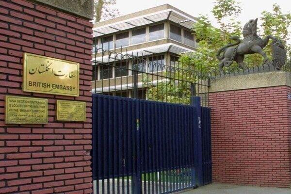 UK embassy in Tehran resumes issuing visa for Iranians