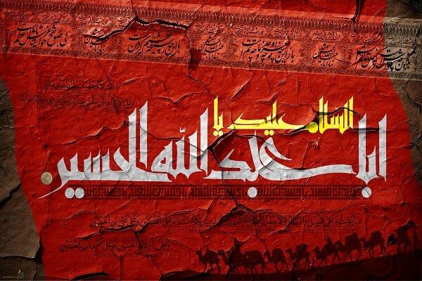 İran'da halk Muharrem merasimlerine böyle hazırlanıyor
