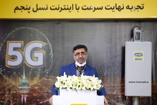 راهاندازی شبکه ۵G ایرانسل + ویدئو