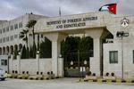"""الخارجية الأردنية تدين اغتيال العالم النووي الإيراني الشهيد """"فخري زاده"""""""