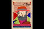 «جیرجیرک: نسخه پاراجانف» به تماشاخانه سپند رسید