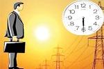 تغییر ساعت کار ادارات و بانکهای خراسان رضوی