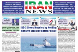 Front pages of Iran's English-language dailies on July 29