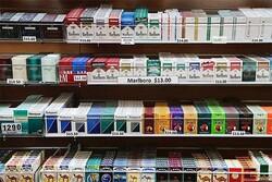 محکومیت ۴۷۰میلیونی قاچاقچی سیگار در قزوین