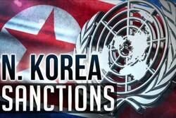 ونزوئلا درباره نقض تحریمهای پیونگ یانگ هشدار گرفت