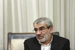 کدخدایی از ریاست موسسه مطالعات حقوق عمومی دانشگاه تهران خداحافظی کرد