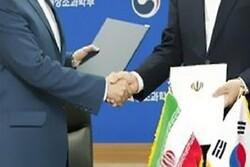 ايران تناقش مع كوريا الجنوبية توسيع التجارة بين البلدين
