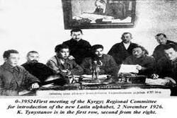 بنیانگذار خط قرقیزی که بود؟/شاعری که توسط استالین پاکسازی شد