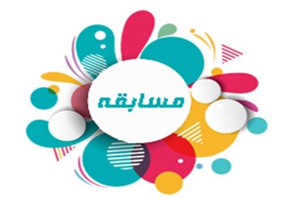 مسابقه طنز «علاوهتر» در یزد اجرا میشود