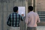 ۱۴۴ هزار داوطلب کنکور دکتری ۱۴۰۰ کارت آزمون گرفتند