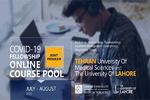 ایجاد نخستین دوره تمام مجازی بینالمللی دانشگاه علوم پزشکی تهران