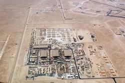 """قمر """"نور"""" الصناعي العسكري الإيراني يصور القاعدة الأمريكية في قطر"""