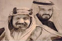 آل سعود، قرنٌ من الفساد والإفساد المُمَنهج في الأرض