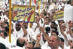 شنیدن یک روایت متفاوت از روز برائت از مشرکین در رادیو ایران