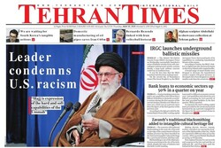 Front pages of Iran's English-language dailies on July 30