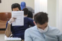 وزیر بهداشت امروز نتیجه تصمیم درباره کنکور را اعلام می کند