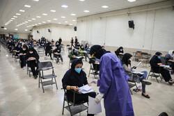 آزمون دکتری ۹۹ در دانشگاه شریف