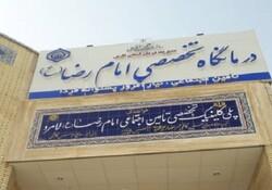درمانگاه تامین اجتماعی لامرد به امکانات جدید مجهز شد