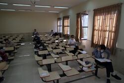 ۸۷ هزار نفر در آزمون دکتری سال ۱۳۹۹ انتخاب رشته کردند