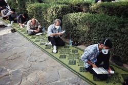 """Hemedan kentindeki """"Arefe günü"""" töreninden kareler"""
