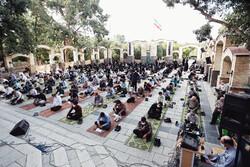 ہمدان میں دعائے عرفہ کی روح پرور تقریب منعقد