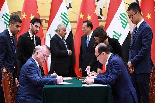 نگرانی آمریکا از اجرای توافق میان عراق و چین