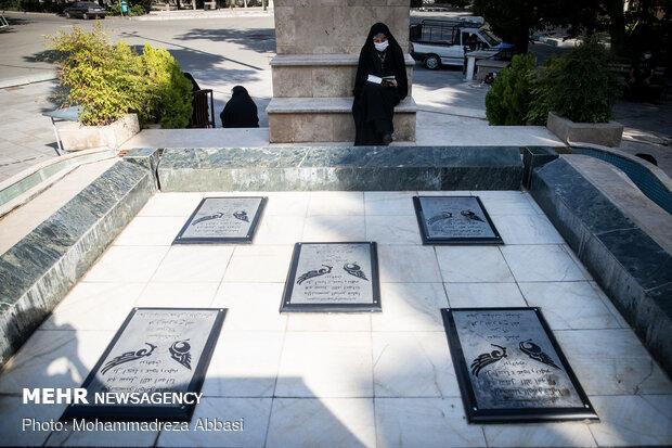Observing Arafa Day at Tehran University
