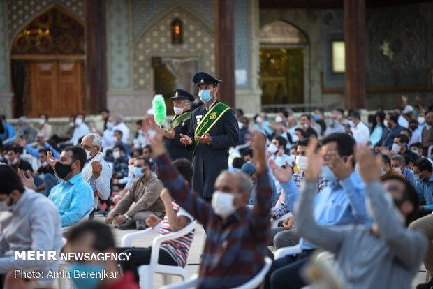 دعای عرفه در حرم مطهر شاهچراغ(ع) شیراز
