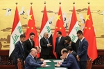 کارشکنی آمریکا در مسیر اجرای توافقنامه بغداد - پکن/ چرا واشنگتن نگران است؟