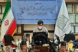 الزامات مجازی سازی جمهوری اسلامی مورد بحث و بررسی قرار گرفت