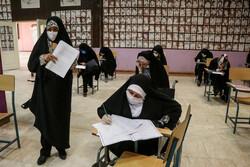آزمون اعطای مدرک تخصصی به حافظان قرآن در تبریز