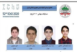 Iranian students win 4 medals in Chemistry Olympiad