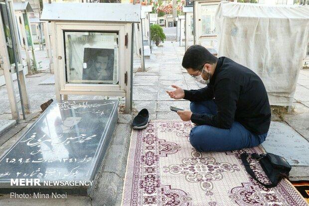 """Tebriz'de """"Arefe Günü"""" merasimi düzenlendi"""