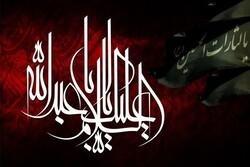 محرم یکی از آیه های تشیع است/ قیام عاشورا قائم دین بود
