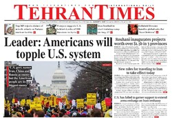 Front pages of Iran's English-language dailies on August 1